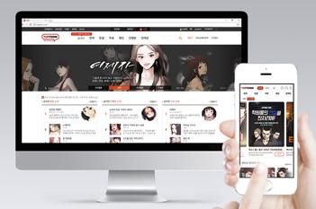 メディアドゥ、韓国の大手漫画配信サービス「TOPTOON」へ日本の漫画コンテンツを独占的に提供開始