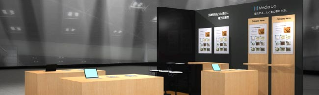 第19回図書館総合展フォーラム開催および出展のお知らせ