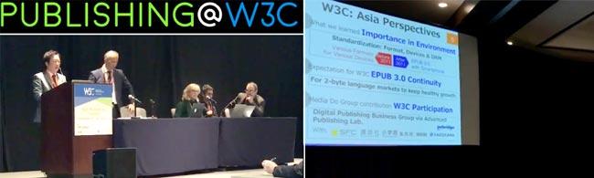 「W3C Publishing Summit」において、日本代表としてアジアの電子書籍に関するプレゼンテーションを実施