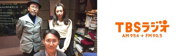 メディアドゥ、TBSラジオにて「AI要約サービス」を紹介